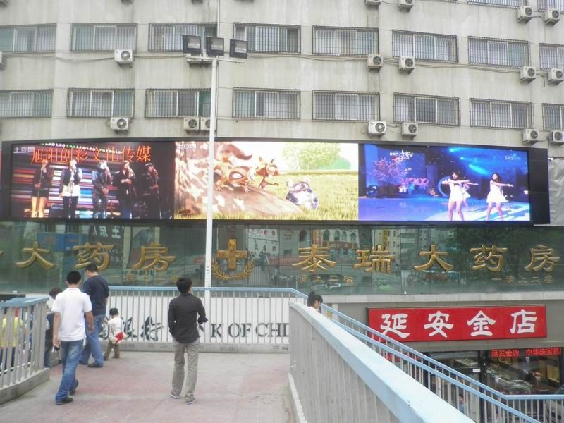 Commercial Advertising LED Video Wall IP67 Hire Ultrathin Energy Saving